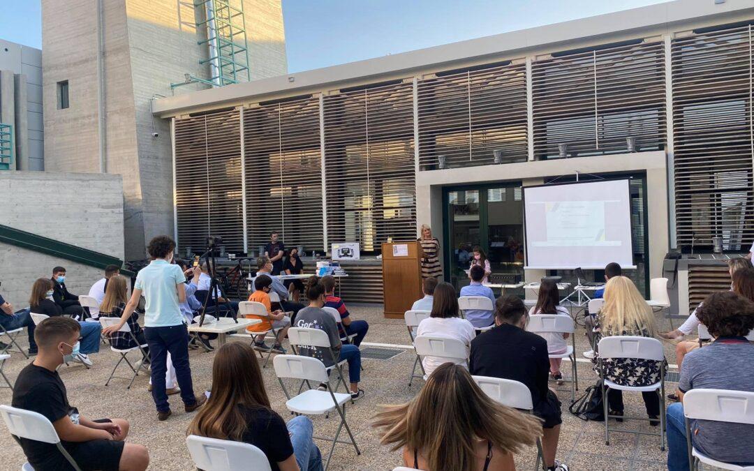 Διαγωνισμός προγραμματισμού «Κοζάνη: Έξυπνη πόλη, Παράθυρο στο Μέλλον»: Οι βραβεύσεις & το μήνυμα της προέδρου της Επιτροπής Ελλάδα 2021 Γιάννας Αγγελοπούλου
